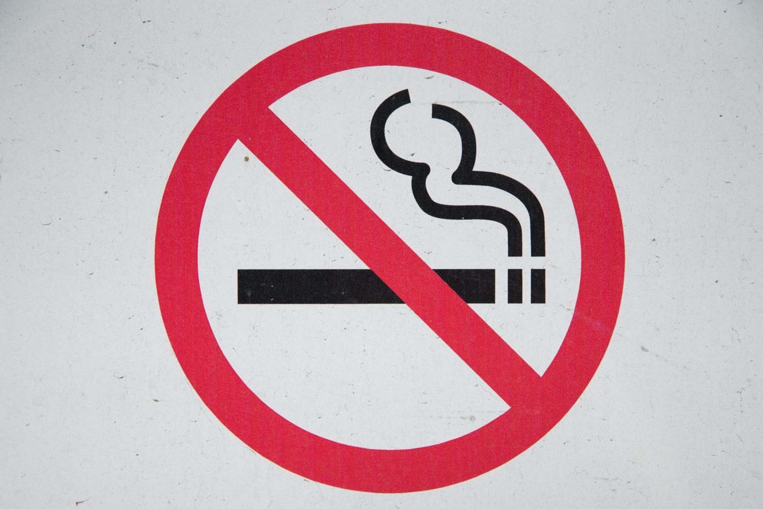 Бросаем курить за два шага